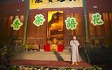 2012年·云林茶会
