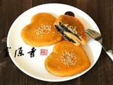 红薯糯米黑芝麻饼